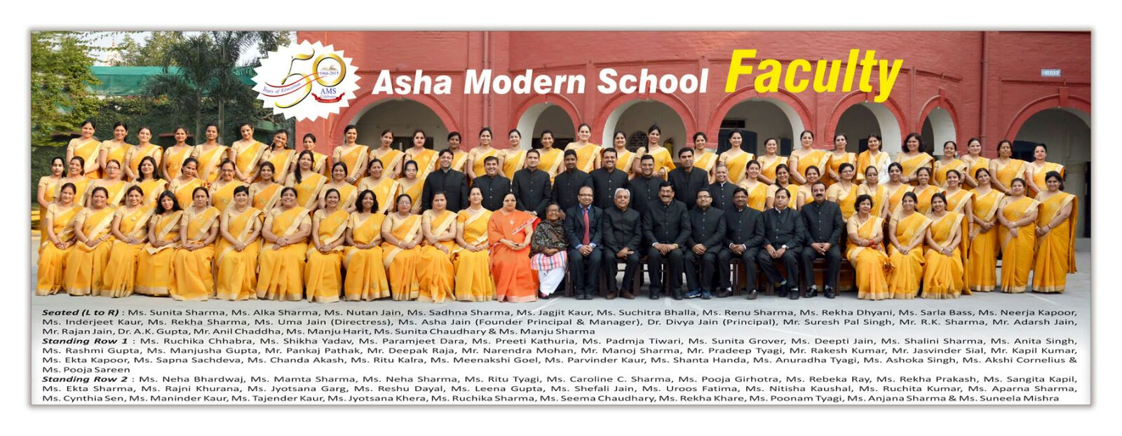 AMS Faculty